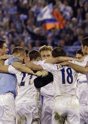 Футбол зенит бавария телетрансляция